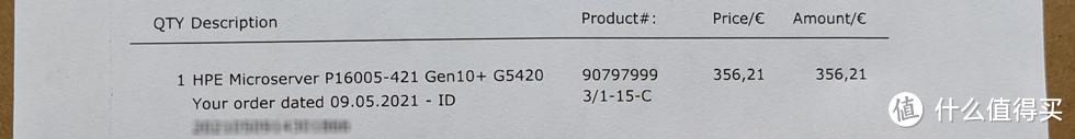 这个支付宝付款还有手续费,差不多3150左右到手将近20天