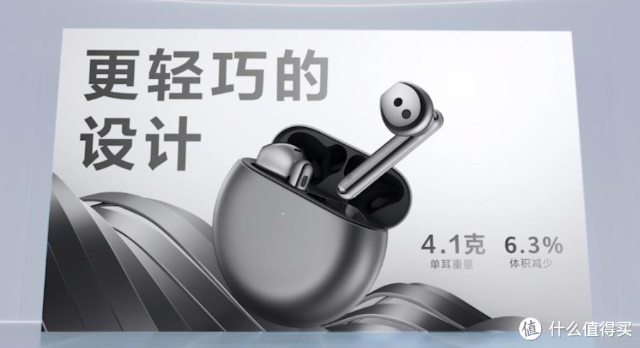 华为 正式推出MateView 无线原色显示器、MateView GT 游戏屏和FreeBuds 4降噪耳机