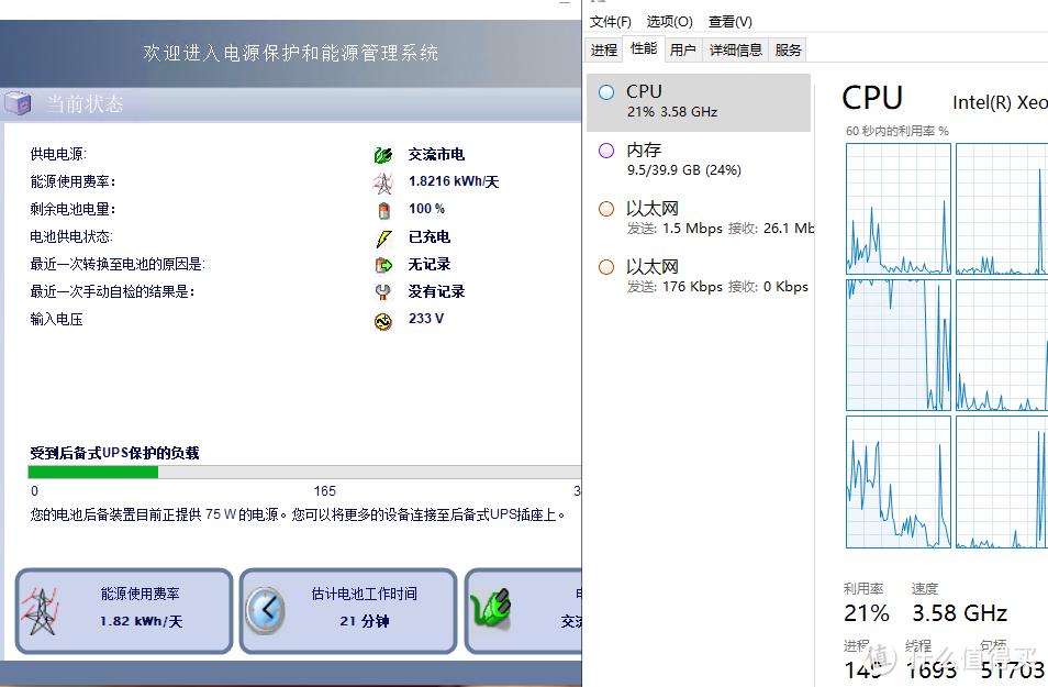 HPE MicroServer Gen10 Plus 更替 Gen8遇到的一些事