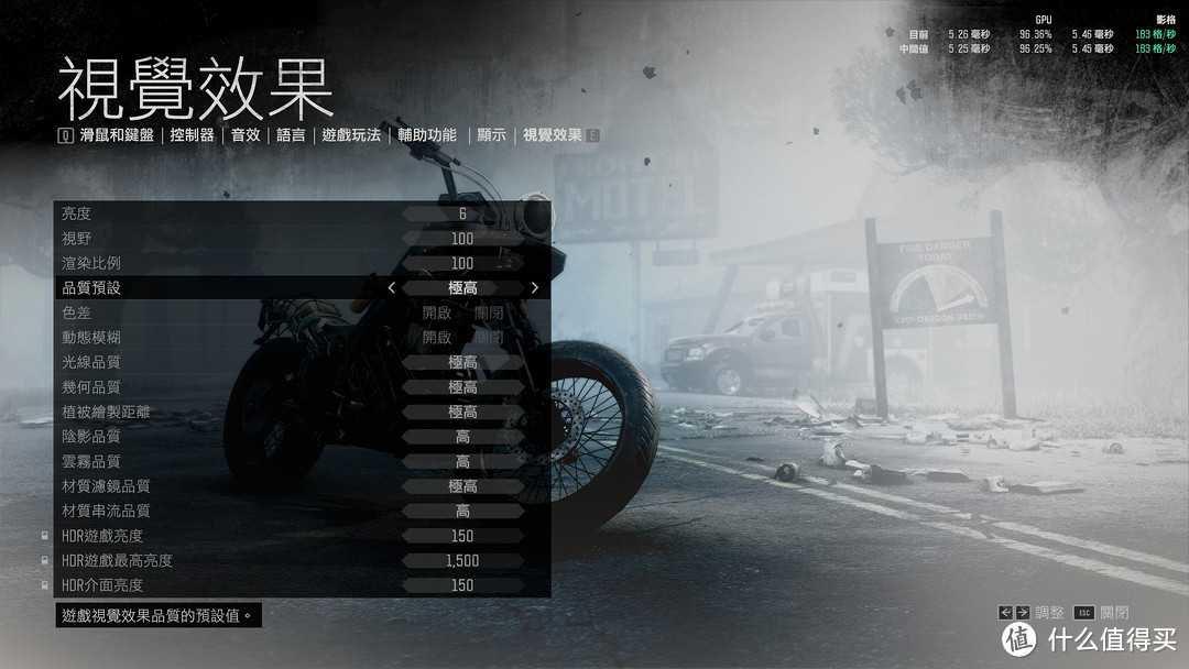《往日不再》PC版单独测试