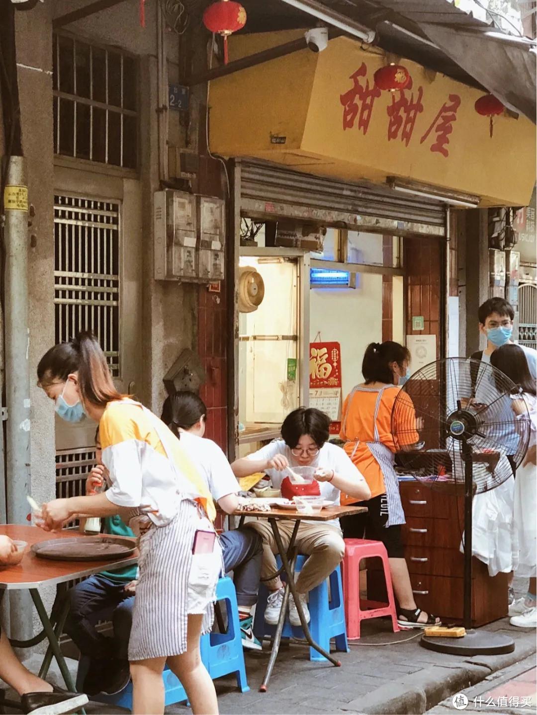 老广州的收藏夹里藏了哪些店?