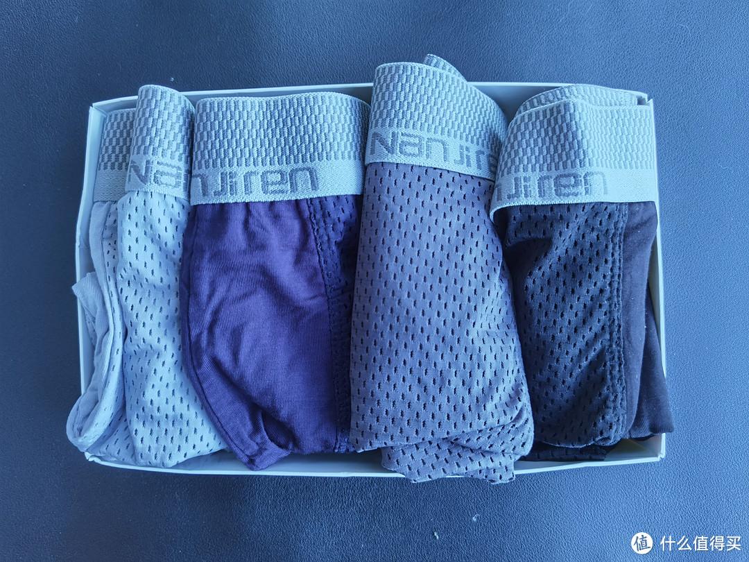 给夏天添一丝冰凉——南极人冰丝网孔石墨烯抗菌四角裤