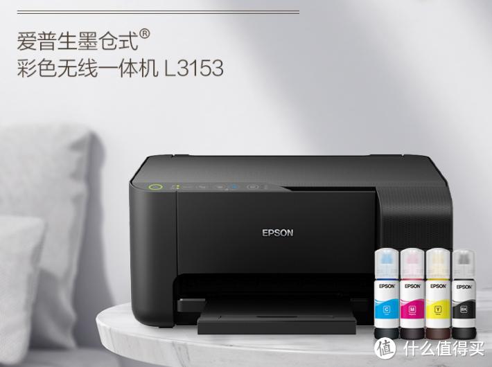买打印机不知选哪款?推荐5款高品质喷墨打印机!
