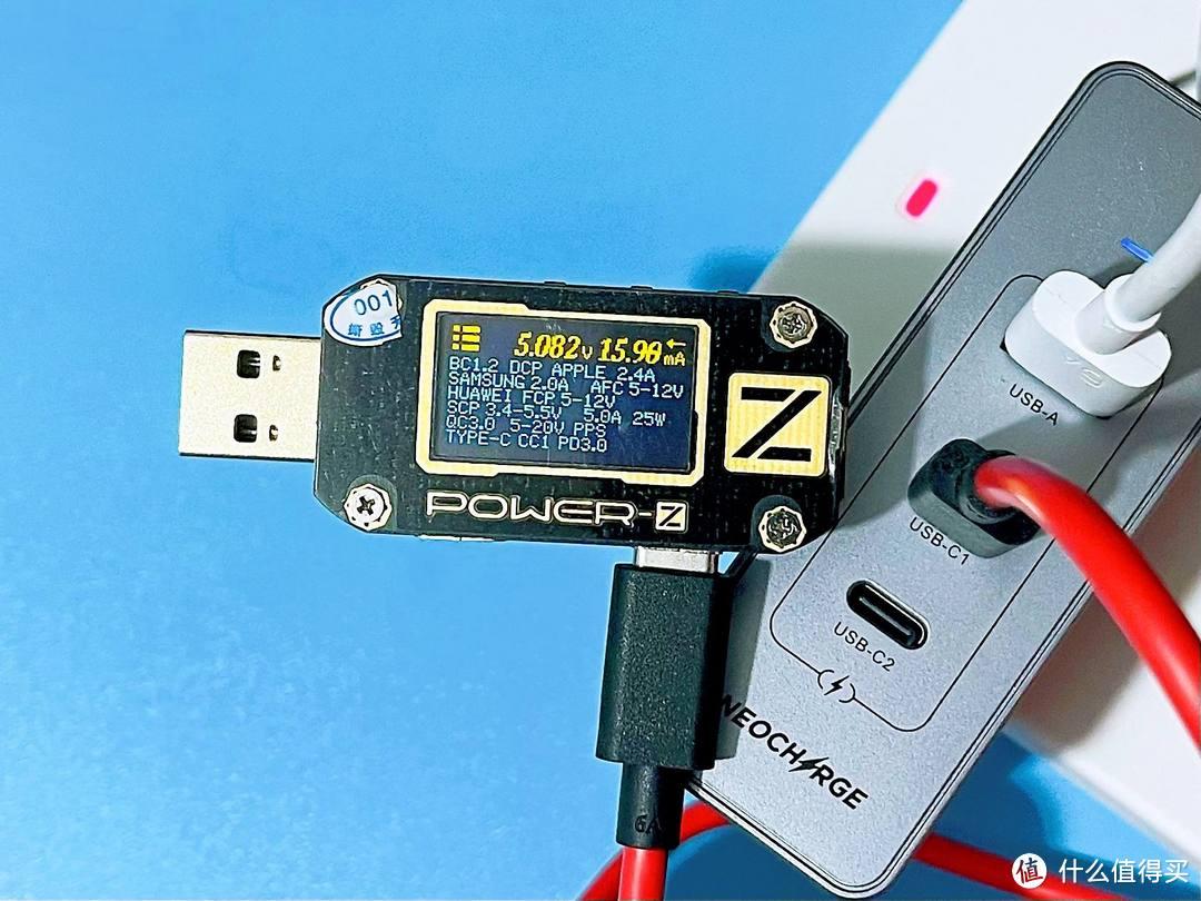 120W三口最小氮化镓充电头?高颜值的努比亚120W氘锋氮化镓评测