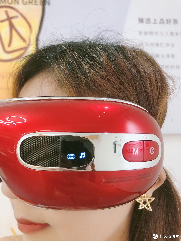科技时代丨护眼神器-BLAUPUNKT蓝宝眼部按摩仪BP-HY01