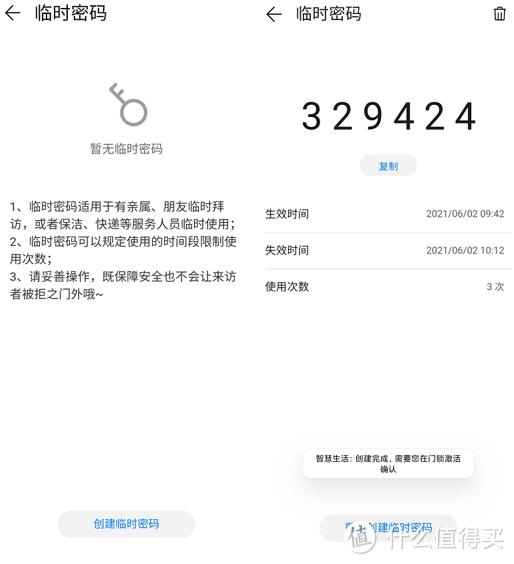 华为HiLink VOC智能门锁X11,联动鸿蒙智慧家居,开启安全智能生活第一步