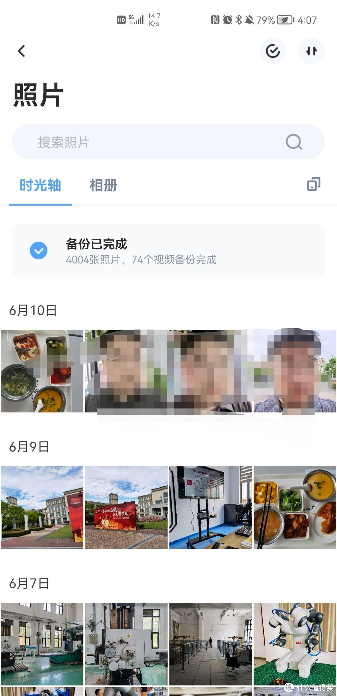 海康威视Mage20 入手体验,合格的人脸识别相片管理私有云