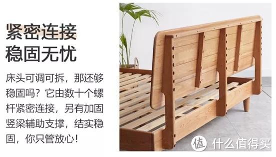 在中国,这种实木被低估了!橡木榉木黑胡桃樱桃木优缺点解读!6种仿品真假辨别!10款实木家具分析!