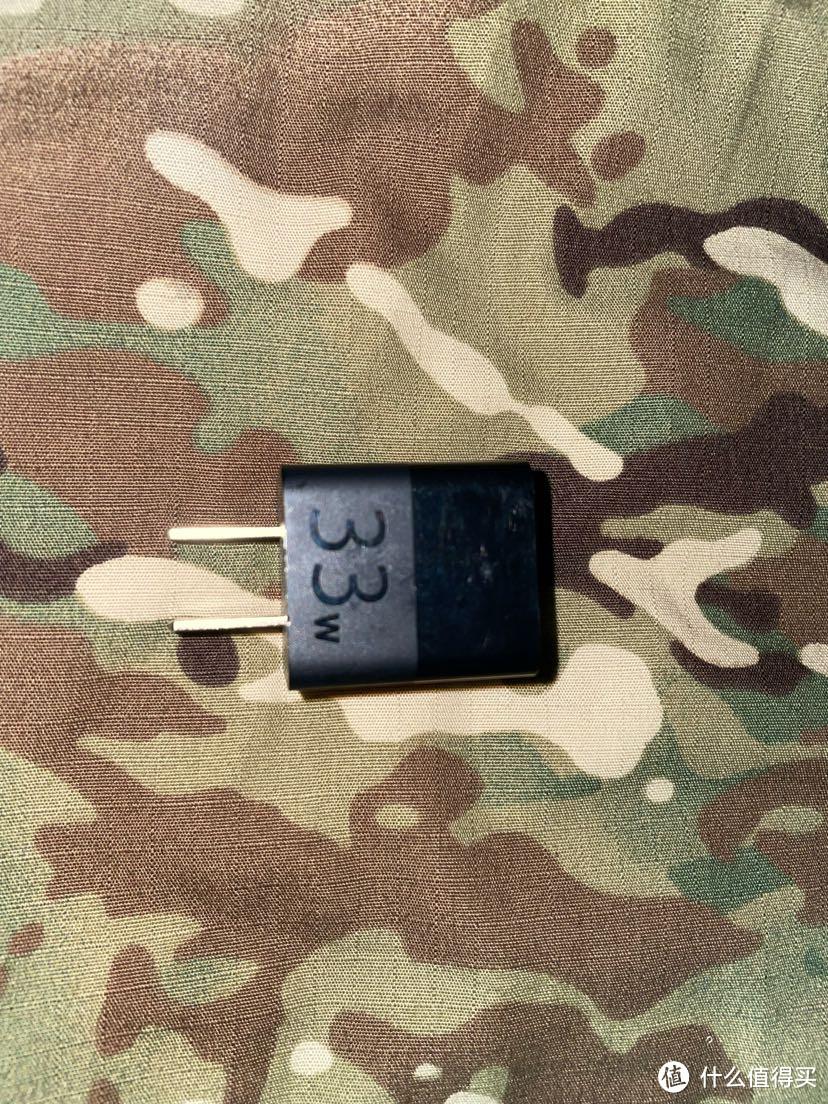紫米33w gan充电器,edc也会带