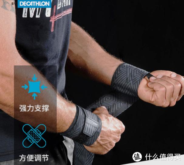 练成肌肉金轮?18款迪卡侬健身好物助你一臂之力!