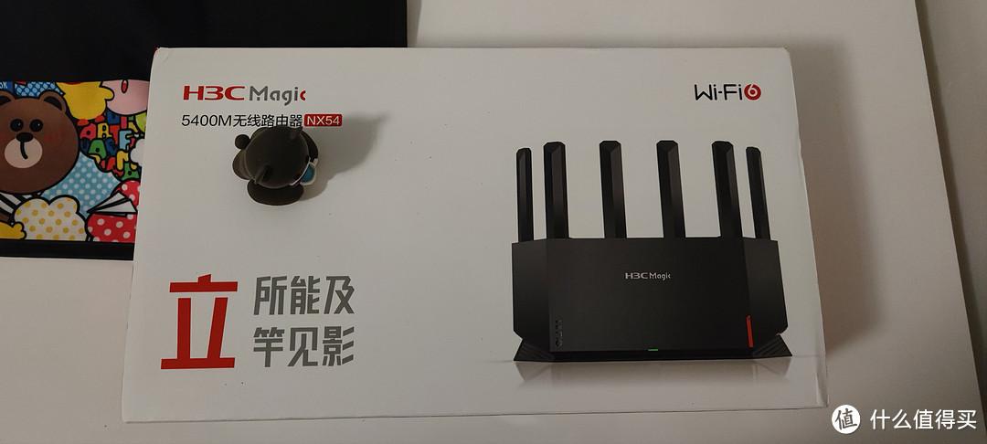 H3C Magic NX54