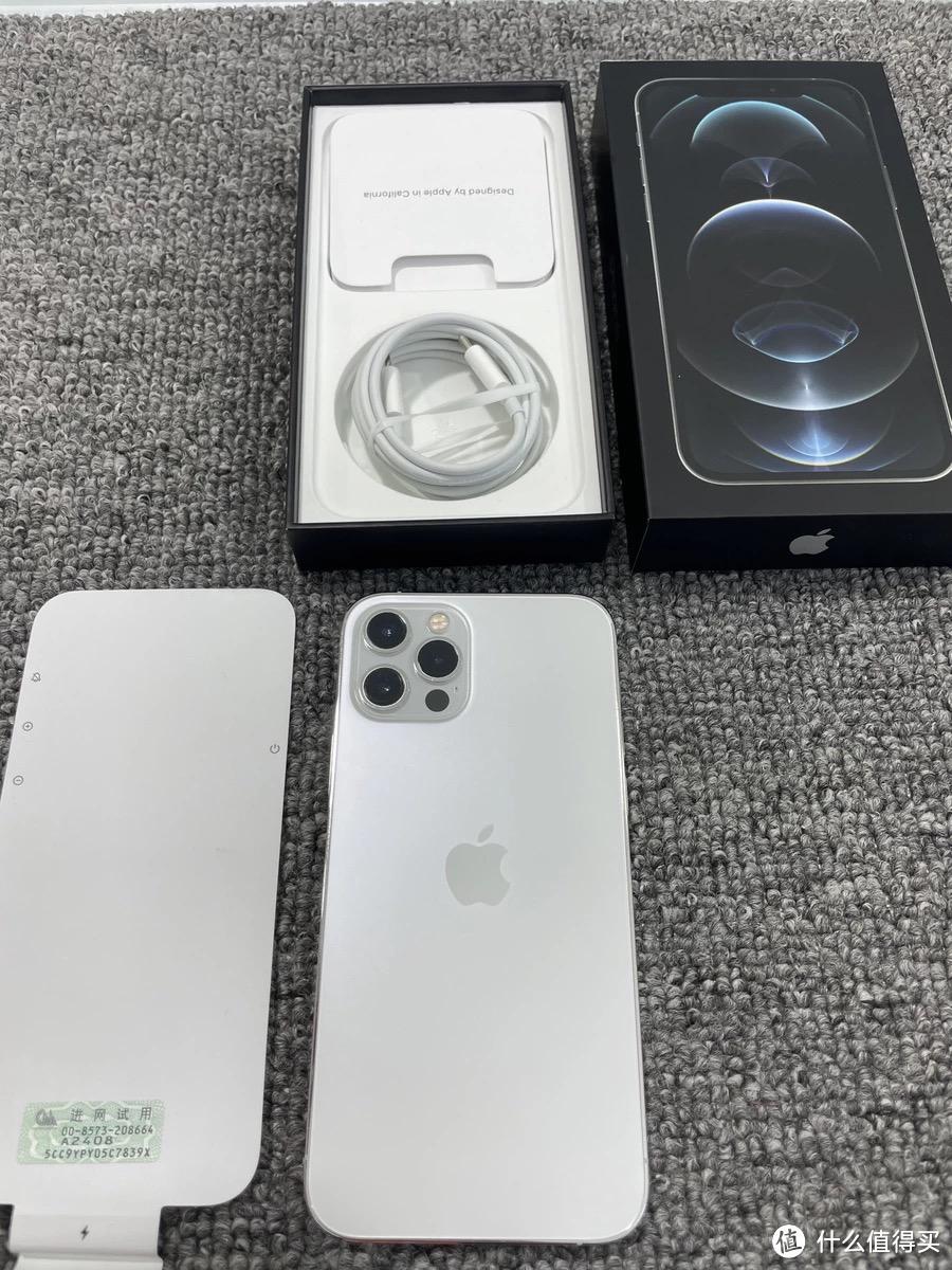 苹果12pro真实体验
