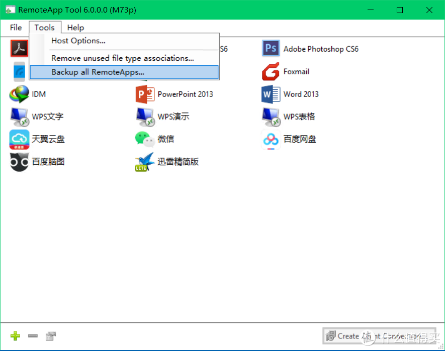 Windows 10 LSTC下部署RemoteApp