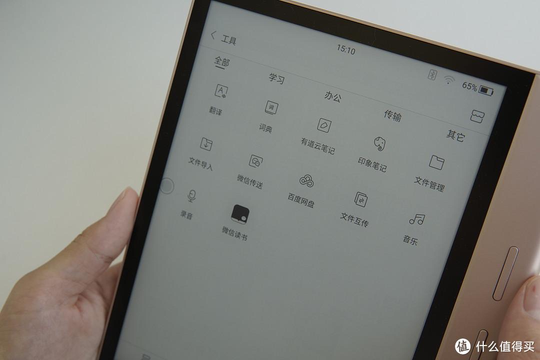 iReader Smart Xs:千元性价比最高的电子阅读器?