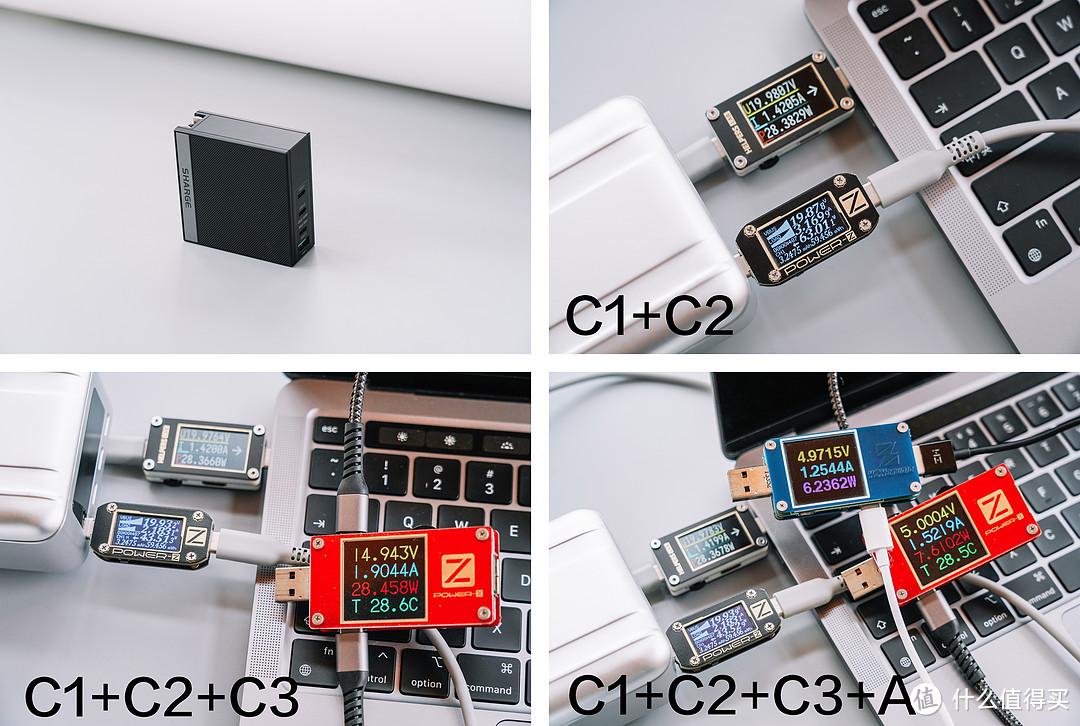 一网打尽:100W氮化镓充电器大横评