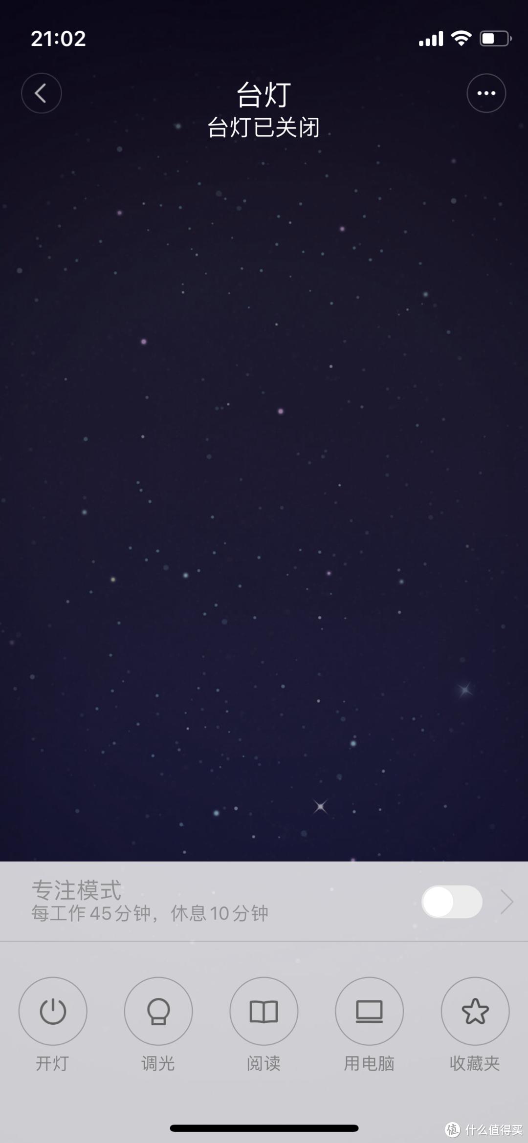 618剁手之 小米台灯1S