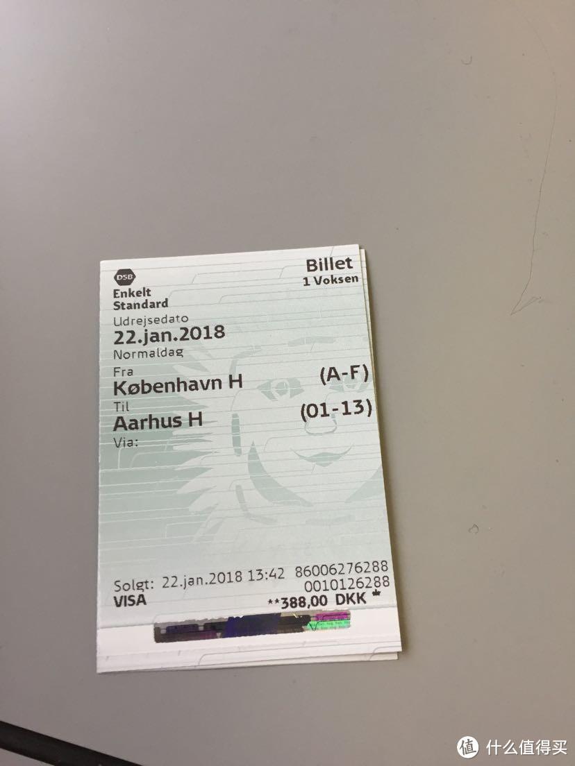 从哥本哈根到奥胡斯的火车车票