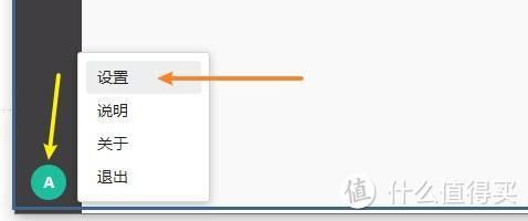 采坑无数,群晖NAS的相册备份最终解决方案!以及黑群晖6.2x版Moments智能相册补丁教程。