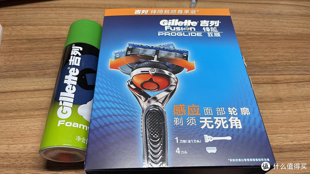 618捡实惠——手动剃毛设备的重大升级
