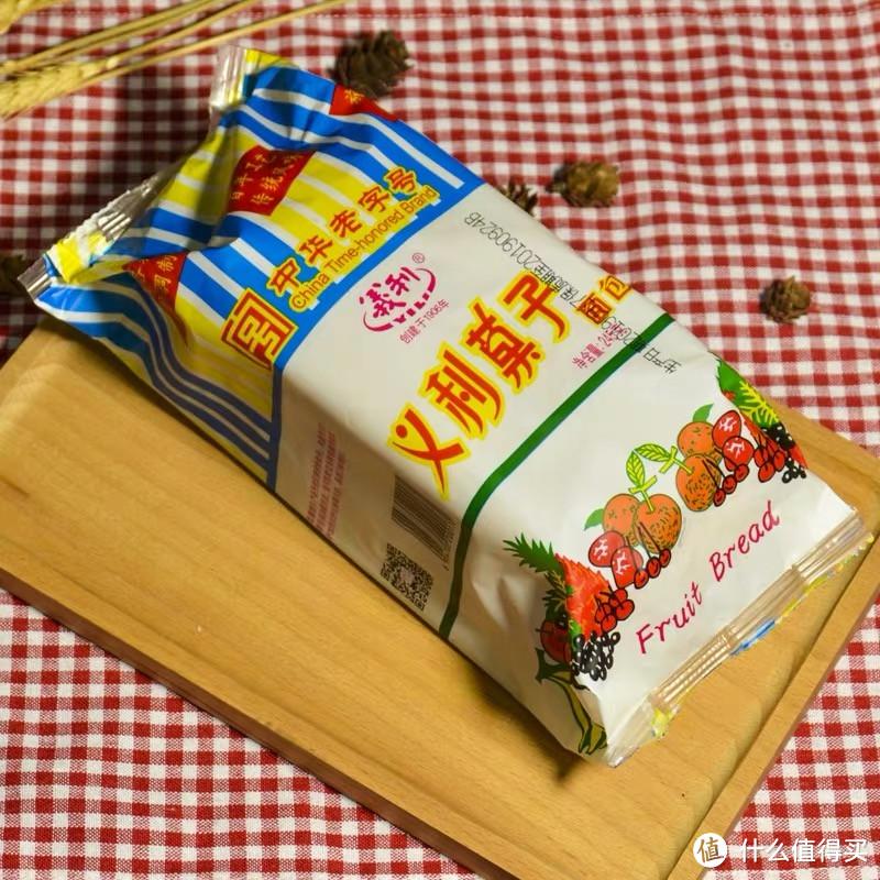 百年老店全攻略(上)!48家商务部认证的「中华老字号」美食特产清单来啦!在家吃遍全中国!