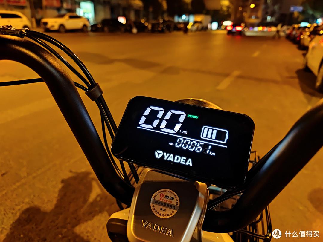 雅迪欧逸电动车:钥匙一键启动,实测61公里还有电?