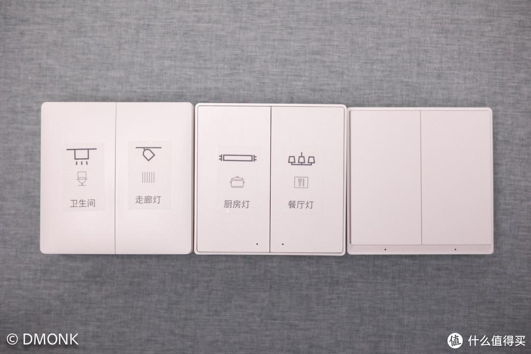 左侧是智能墙壁开关,中间是D1,右侧是E1