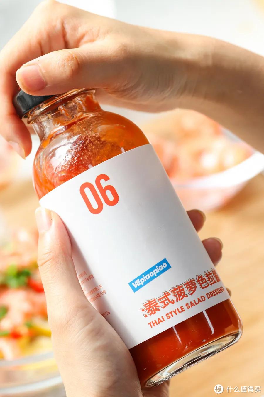 34种万能快手凉拌汁,一瓶拯救你吃草的夏天