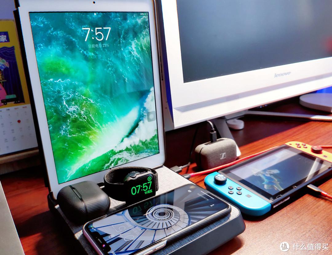 桌面充电全聚合,一样抵六样的果粉轻奢一站式充电站