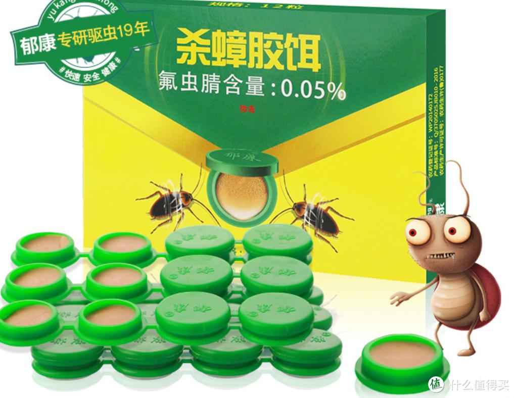 史上最强杀蟑大全!16种蟑螂药,9种有效成分分析,必须收藏!