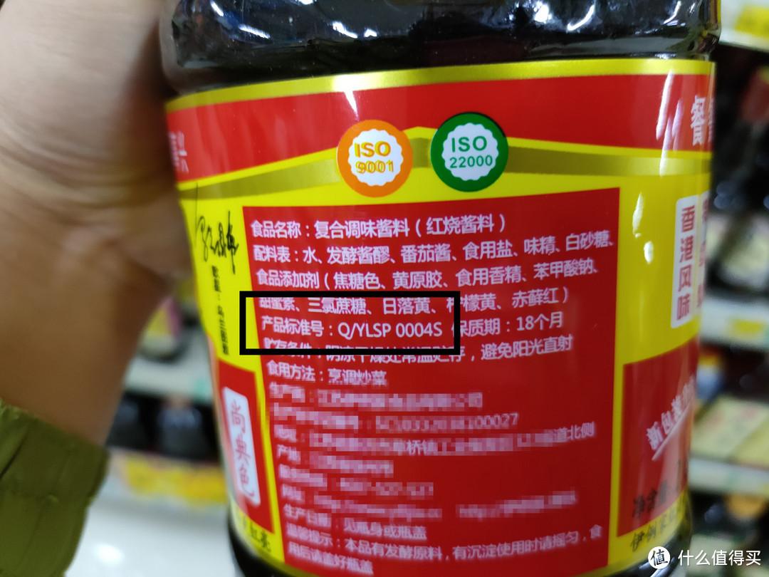 """买酱油时,配料表中有""""这几样"""",再便宜也别买,都是勾兑酱油"""