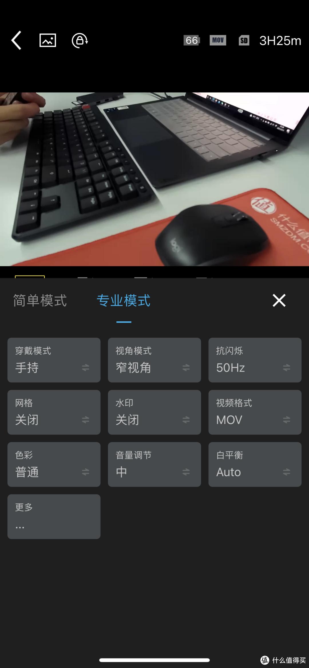 打开随身新视界-飞宇Feiyu Pocket 2S评测