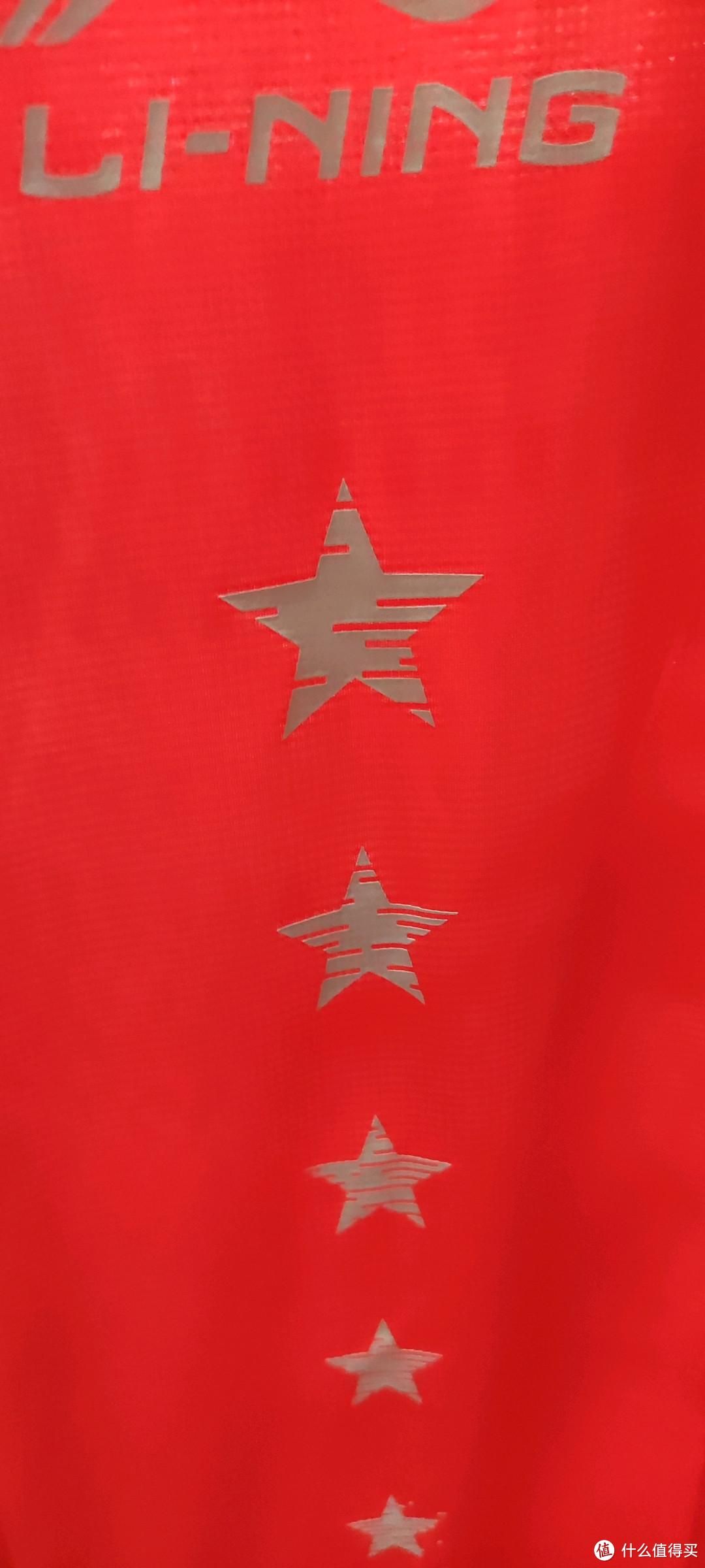 李宁白红五星背心