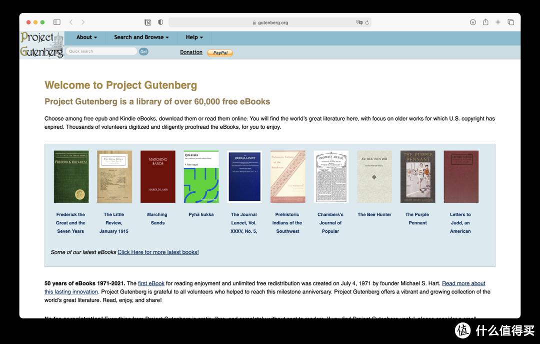 吐血整理!28个精品免费电子书网站,帮你找到99%的电子书(建议收藏)