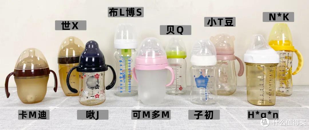 10款婴儿防胀气奶瓶测评:导气管、导气孔,就能防胀气?