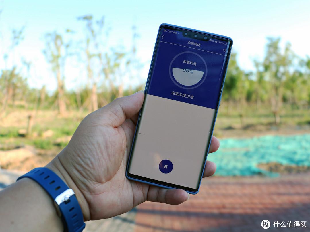 智能手环测心率是常规操作,这款dido Y11S智能手环可实时测血氧