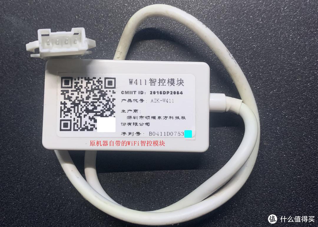 科龙空调智能模块的一个升级案例KFR-35GW/LVFDBp-A1(1P22)