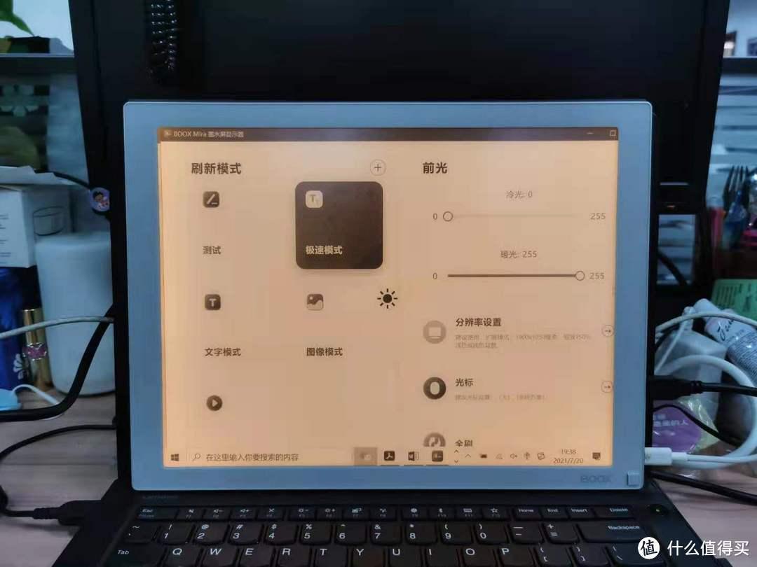 文石Boox mira VS 大上paperlike-HD哪个香?