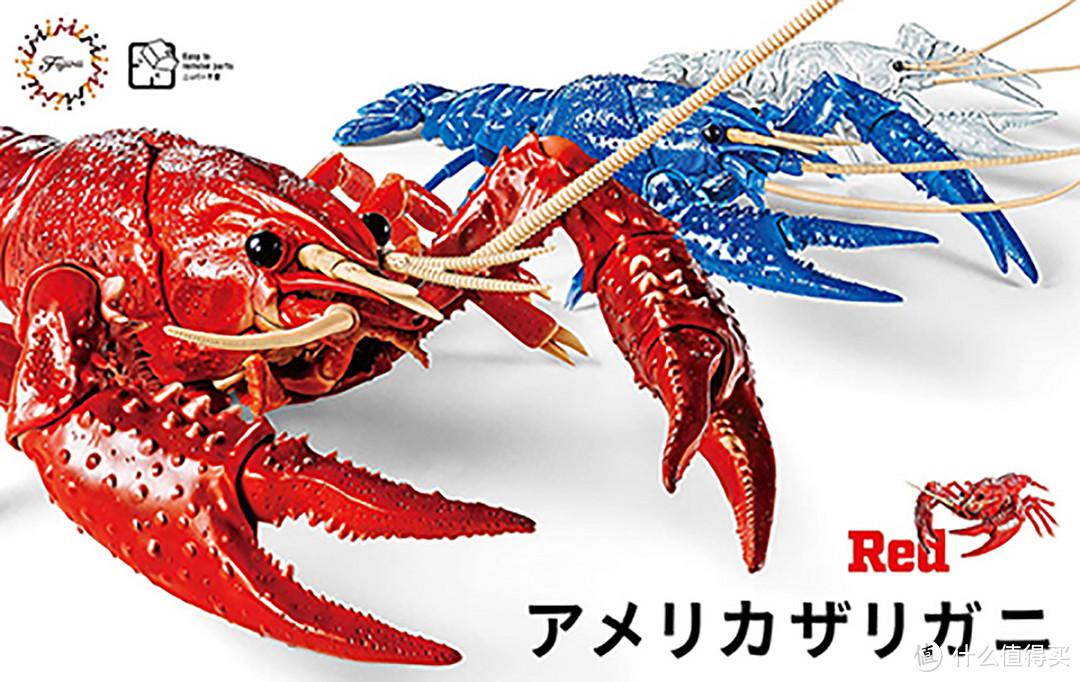 龙虾补完计划!FUJIMI推出初号机、二号机配色小龙虾模型