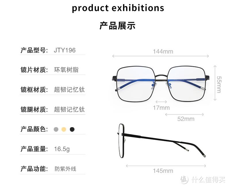 10家值藏的眼镜大牌代工厂,1688超级工厂,框架眼镜,夏日墨镜1折起