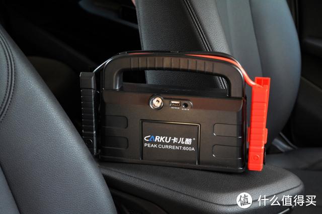 入手卡儿酷汽车应急启动电源,再也不用的担心车辆无法启动了,真心好用