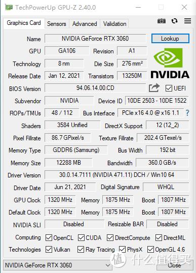 DLSS加持,2K屏特效全开玩转永劫无间,一张RTX3060足矣
