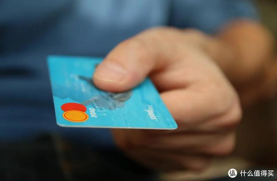 11家银行信用卡提现手续费汇总