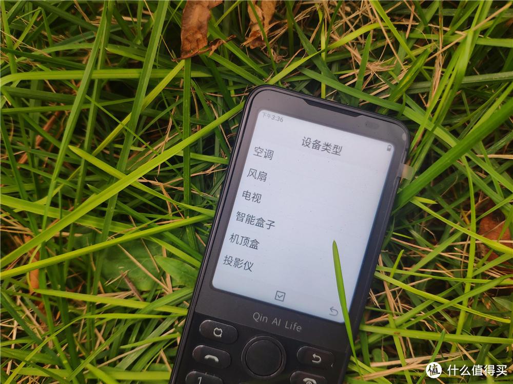 多亲防沉迷学生手机F21Pro评测:满足孩子日常使用的学生手机