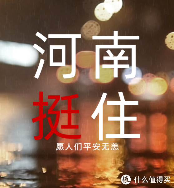 防患暴雨于未然,这些防灾物品建议及早储备