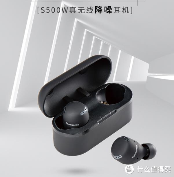 真无线蓝牙耳机选购指南,高性价比蓝牙耳机都在这了(2021.7.23更新)