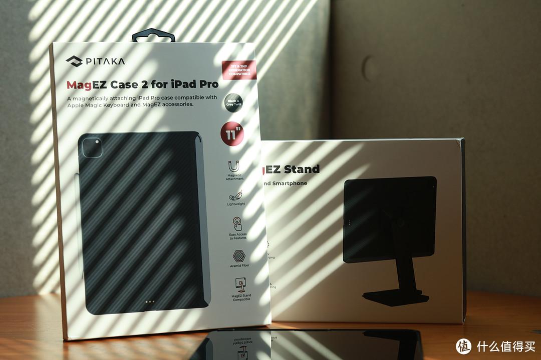 纵享丝滑,完美融合:PITAKA iPad磁吸支架+保护壳套装测评