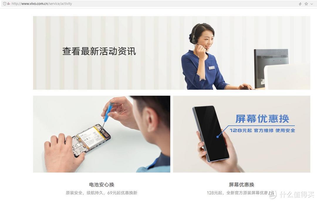 换电池=续命,盘点各大手机品牌的保外售后,怎么换电池最划算?