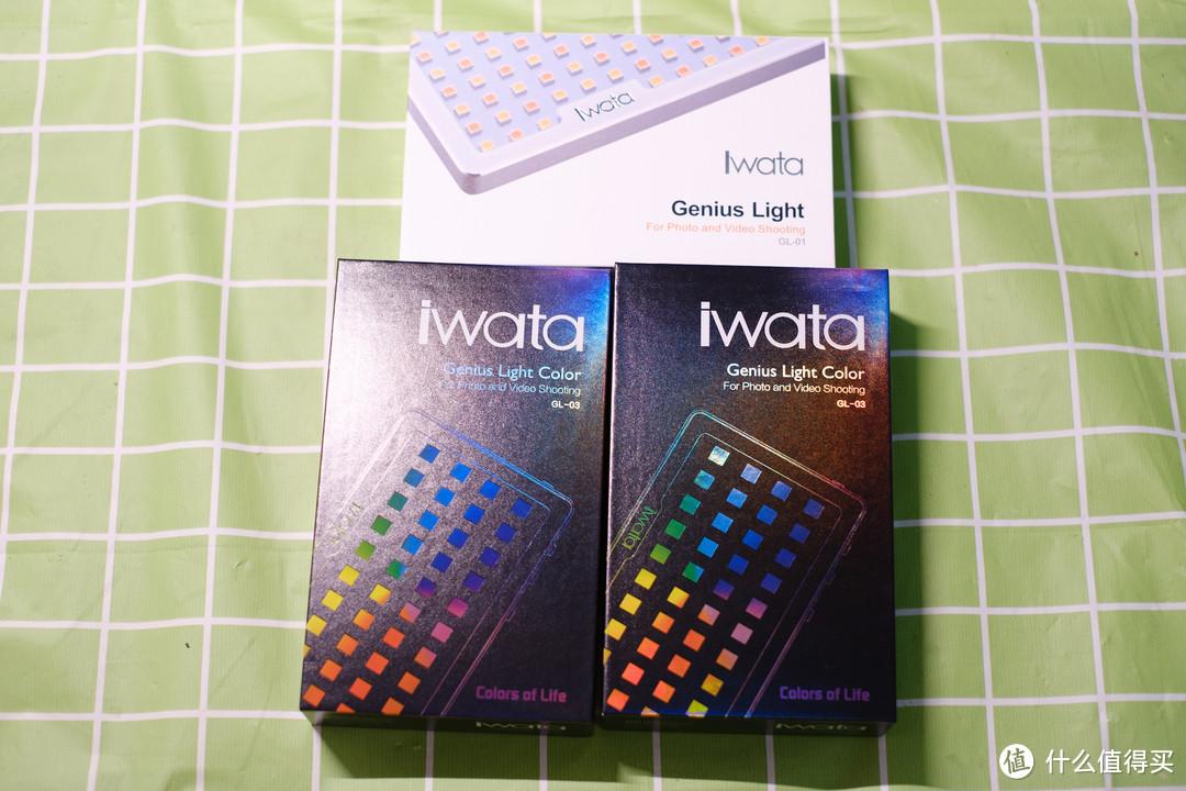 晒单之,IWATA补光灯 GL01和GL03