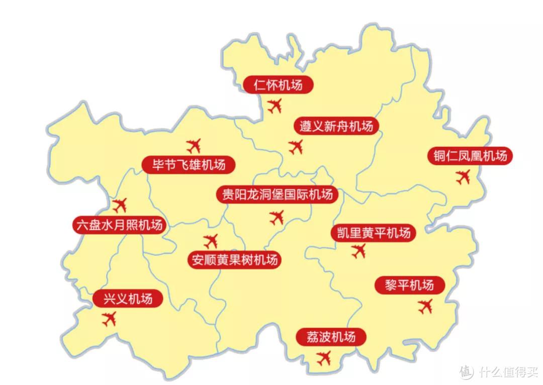 已经连续5年免门票了,你到底什么时候来贵州?