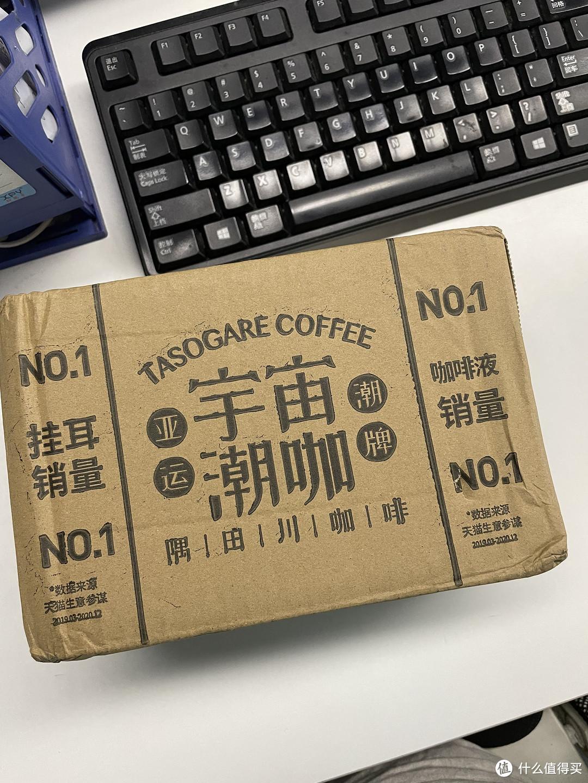 提神工具之隅田川意式咖啡晒单